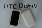 Продам  HTC Desire V  черный полный комплект.