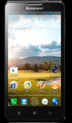 LENOVO P780 на 2 сим/sim! MTK 6589 4 ядра купить смартфон на 2 симки
