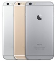 Apple iphone 6 4.7 MTK6572 3G точная копия на 1 сим купить в минске