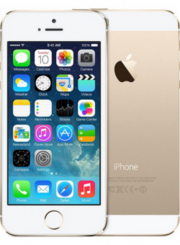 Копия iPhone 5S MTK6582 Quad-Core 1.3 GHz ,   iPhone 5S купить в Минске