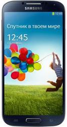 Samsung Galaxy S4 GT-I9500 16Gb (РСТ) купить в Минске