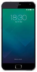 Meizu MX4 PRO 16 Gb,  RAM 3Gb,  Meizu MX4 PRO купить в Минске