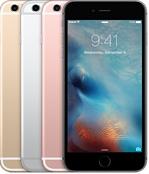 Apple iPhone 6s + копия (MTK 6592,  8 ядер),  копия айфон 6 плюс